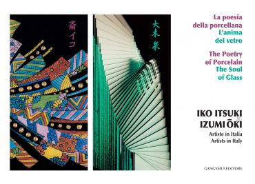 Iko Itsuki & Izumi-Oki. Artiste in Italia. La poesia della porce