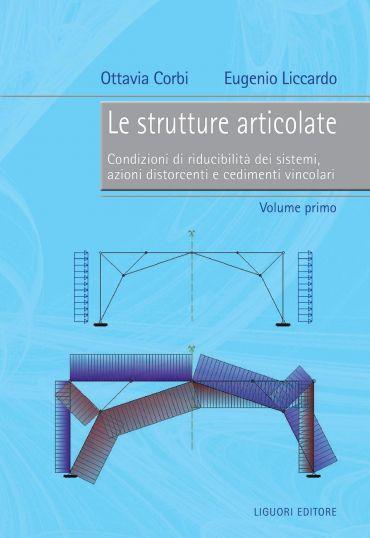 Le strutture articolate