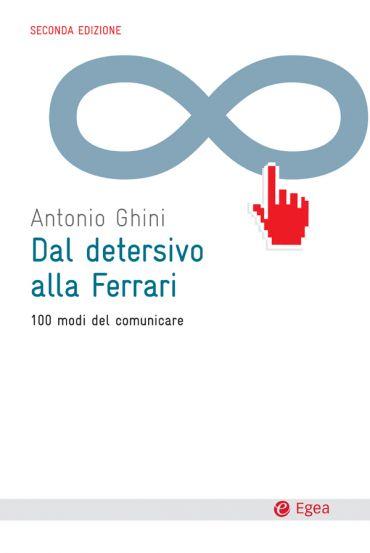 Dal detersivo alla Ferrari - II edizione ePub