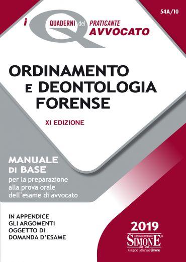 I Quaderni del praticante Avvocato - Ordinamento e Deontologia F
