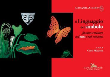 Alessandra Casciotti. Il Linguaggio del simbolo ePub