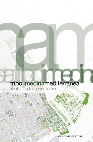 Tripoli Medina Mediterranea