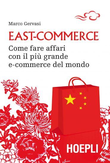 East-Commerce ePub