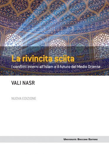 La rivincita sciita - Nuova edizione ePub
