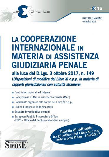 La cooperazione internazionale in materia di assistenza giudizia