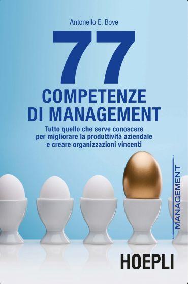 77 competenze di management ePub
