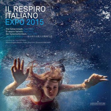 Il respiro italiano EXPO 2015