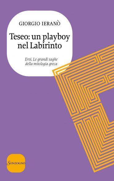 Teseo: un playboy nel Labirinto ePub