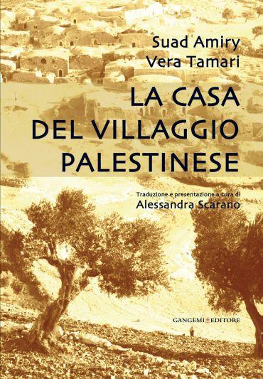 La casa del villaggio palestinese ePub
