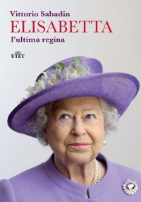 Elisabetta, l'ultima regina ePub