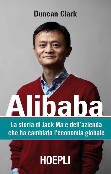 Alibaba ePub