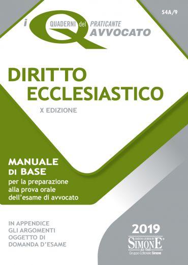 I Quaderni del Praticante Avvocato - Diritto Ecclesiastico