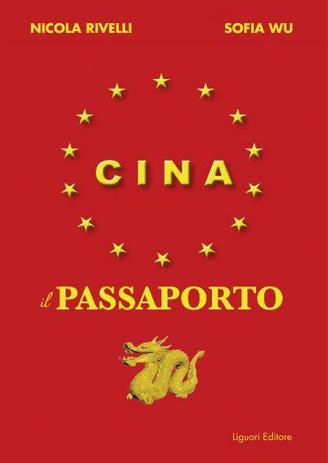 Cina. Il passaporto