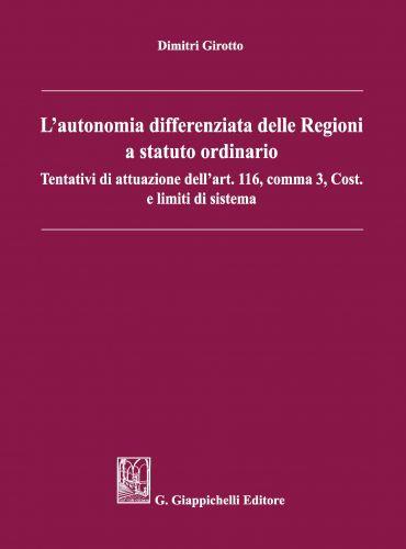 L'autonomia differenziata delle Regioni a statuto ordinario