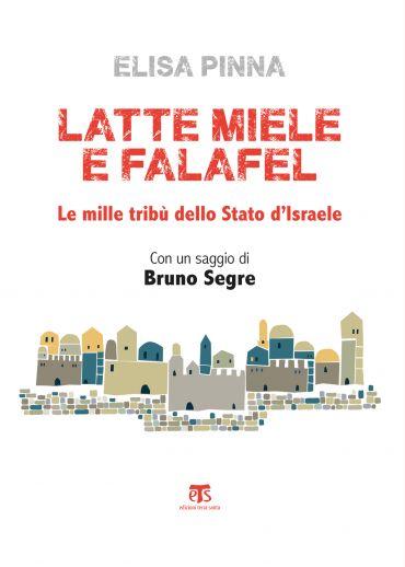 Latte, miele e falafel (III ed.) ePub