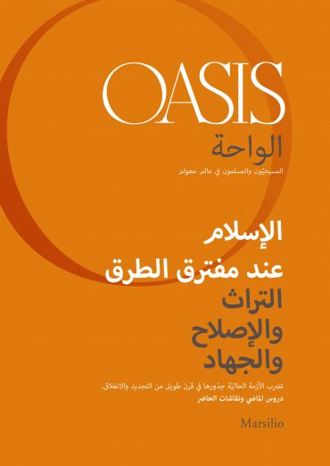 Oasis n. 21, Islam at the Crossroads (Arabic Edition) ePub