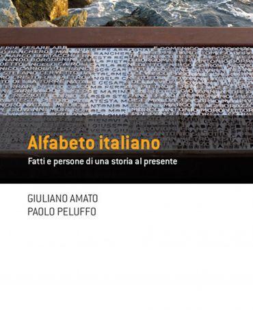 Alfabeto italiano ePub