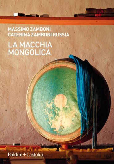 La macchia mongolica ePub