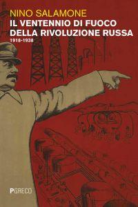 Il ventennio di fuoco della Rivoluzione russa ePub
