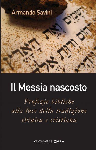 Il Messia nascosto