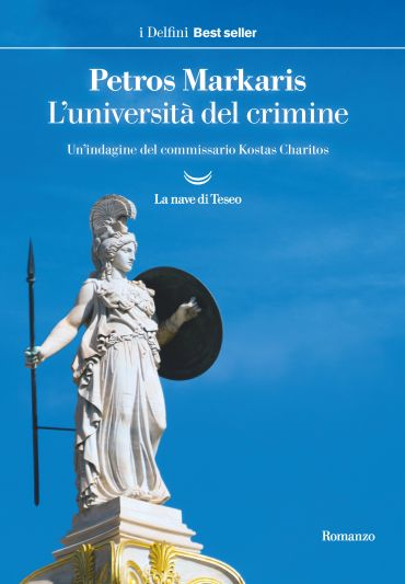 L'università del crimine ePub