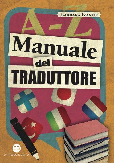 Manuale del traduttore ePub