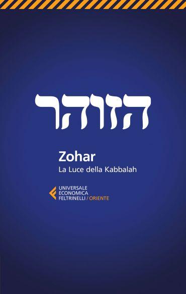 Zohar ePub