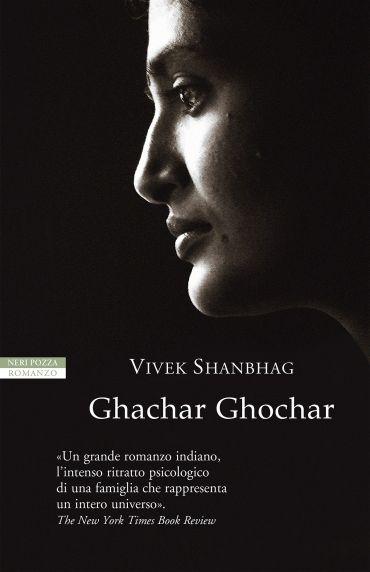 Ghachar Ghochar ePub